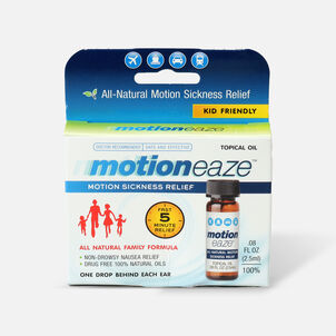 MotionEaze 2.5 mL box