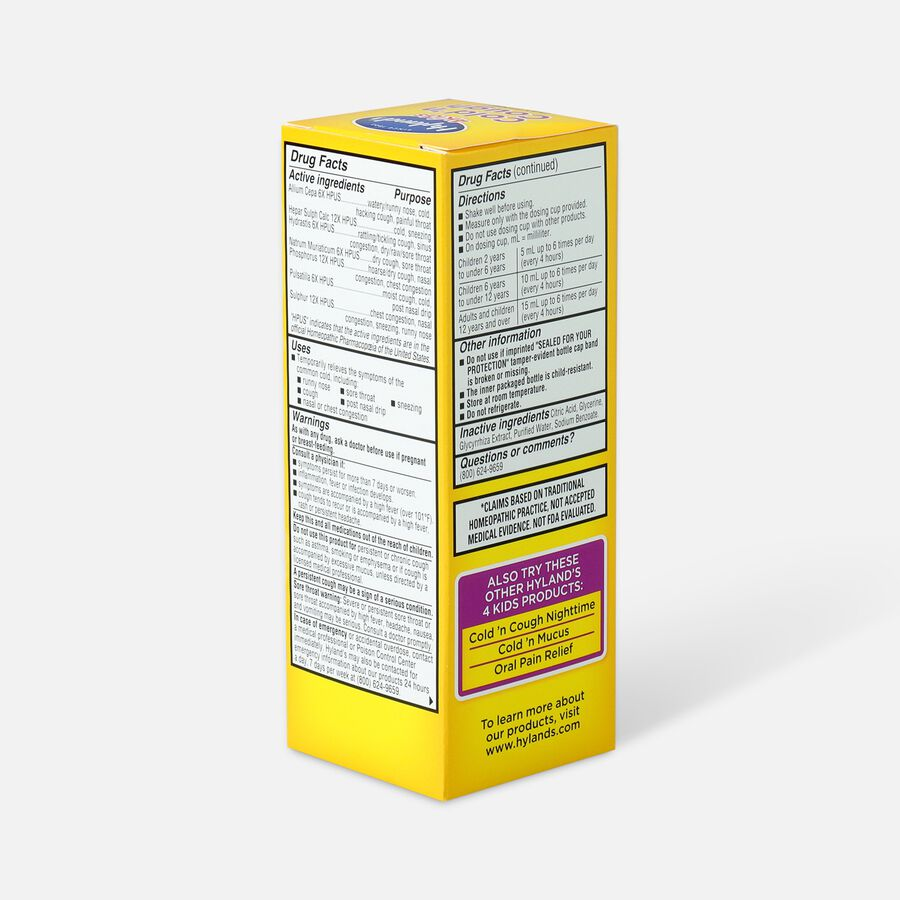 Hyland's 4 Kids Cold and Cough, 4 oz, , large image number 3